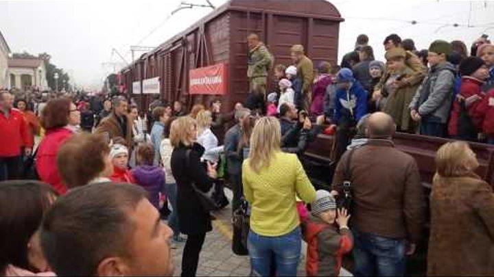 Поезд победы в Евпатории