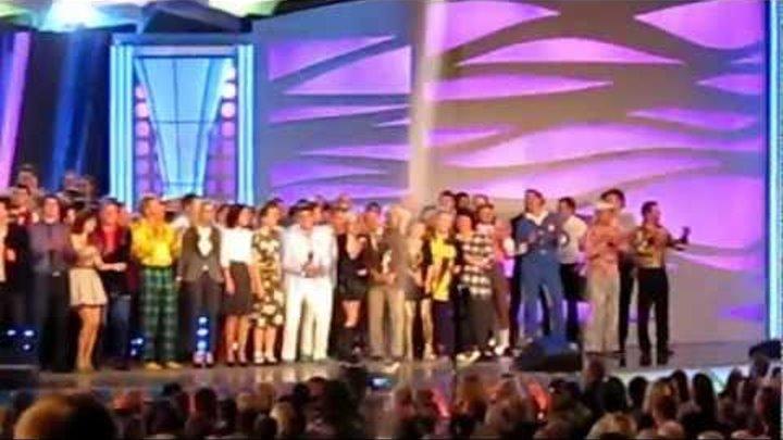 Голосящий КиВиН 2012, Юрмала, Финальная песня