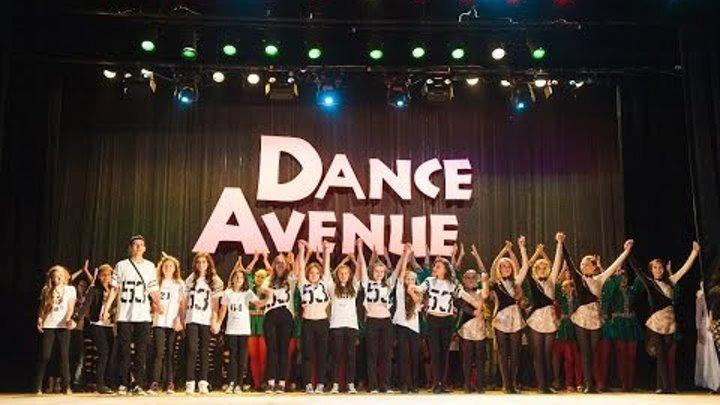 ЗВIТНИЙ КОНЦЕРТ 2015 | DANCEAVENUE SCHOOL