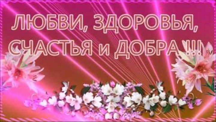 Для коллег, открытки с днем рождения людмила владимировна