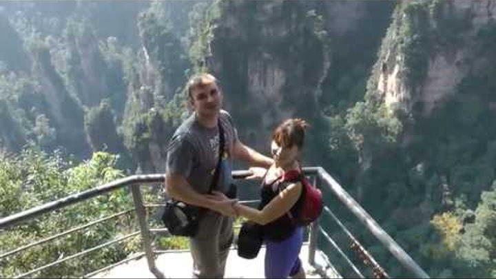 Как добраться до Чжанцзяцзе. Горы Аватар