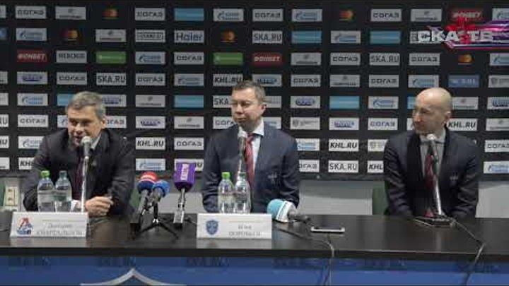 СКА – «Локомотив». Пресс-конференция