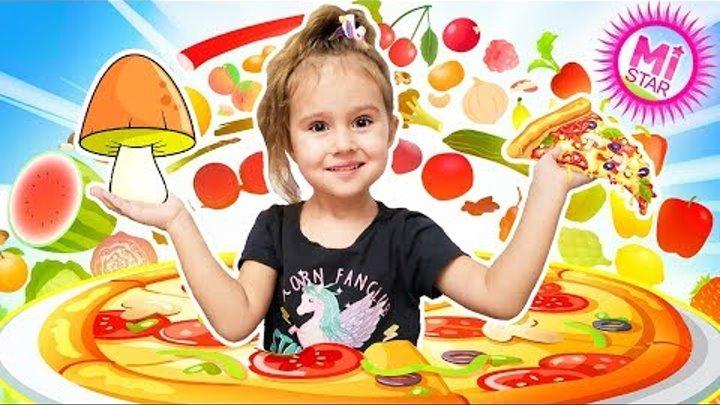 #ПИЦЦА ЧЕЛЛЕНДЖ #от МАМЫ 🔥 #ВЫЗОВ ПРИНЯТ! #Pizza Challenge МИЛАНА СТАР Видео для детей