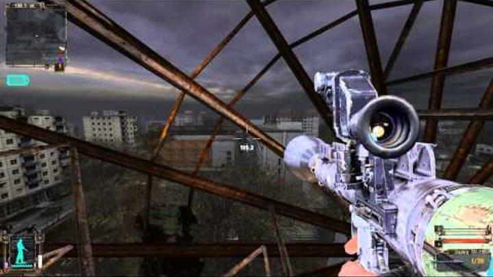 Сталкер Тень Чернобыля Повелитель зоны Припять