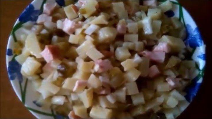 САЛАТ Деревенский. Очень Вкусный Салат за 5 минут! Картофельный Салат