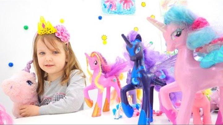 Игры для девочек: Май Литл Пони смотреть видео для детей. Игры Май литл пони игрушки