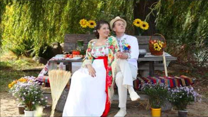 Як Андрій та Настя весілля гуляли
