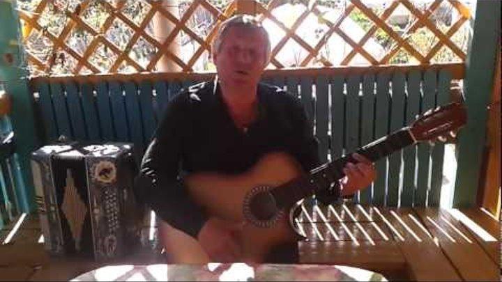 Глядя на луч пурпурного заката - романс - гитара