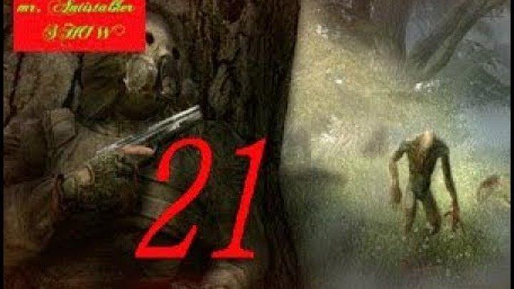stalker ТЁМНОЕ БРАТСТВО – ПРОКЛЯТЫЕ ЗОНОЙ ч.# 21 { старые друзья и ЧН}