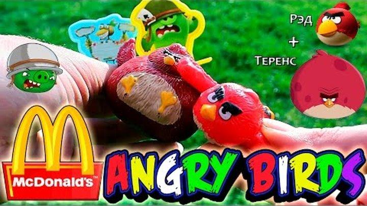 Энгри бёрдс Хэппи Мил / Злые Птицы Макдональдс Май 2016 | Happy Meal Angry Birds May 2016