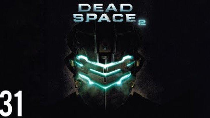 Прохождение Dead Space 2 (живой коммент от alexander.plav) Ч. 31