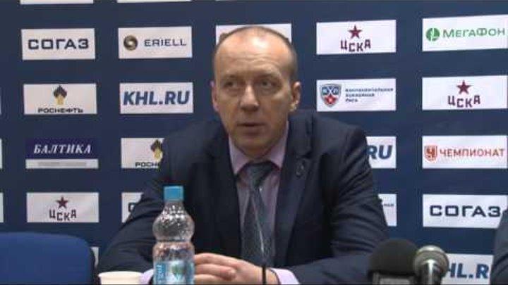 Послематчевая пресс-конференция ХК ЦСКА - ХК «Сибирь»