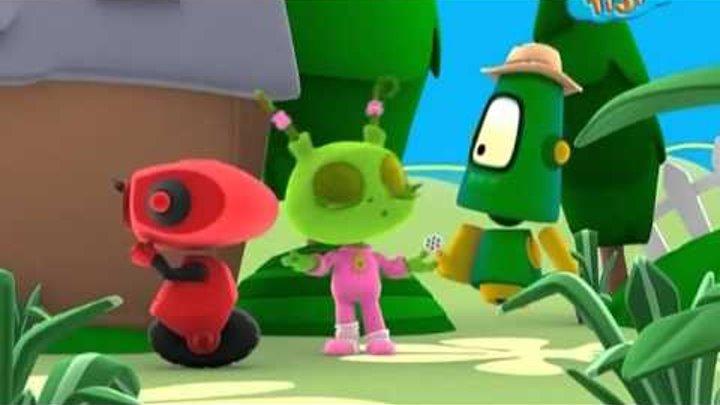 Робот Робик. Зеленая планета.