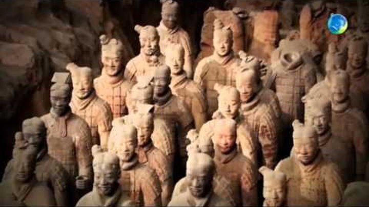 Глиняная армия императора Цинь (Земля. Территория загадок)