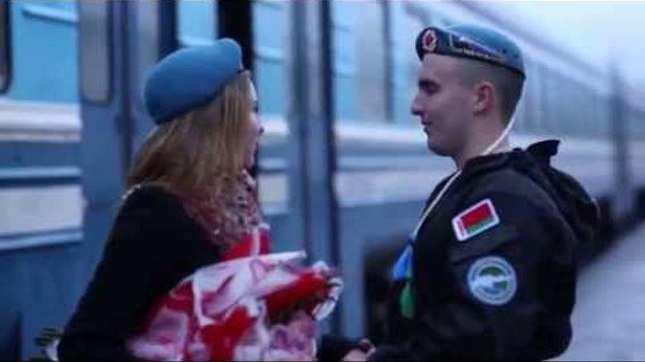 девушка дождалась парня из армии. ДМБ ноябрь 2015
