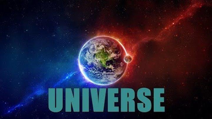 Вселенная. Наше место в Млечном Пути.