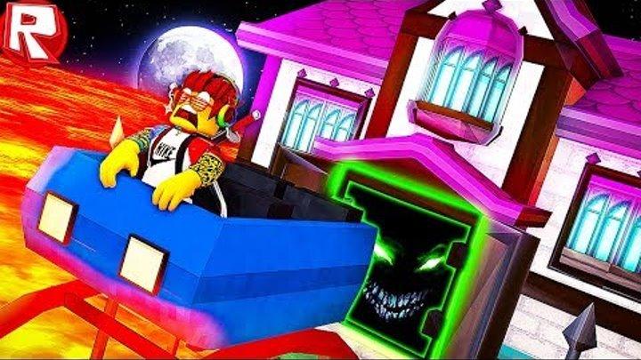 РОБЛОКС ВЫЖИВАНИЕ В СТРАШНОМ ДОМЕ ДРАКУЛЫ В ROBLOX видео симулятор веселая мини игра для детей