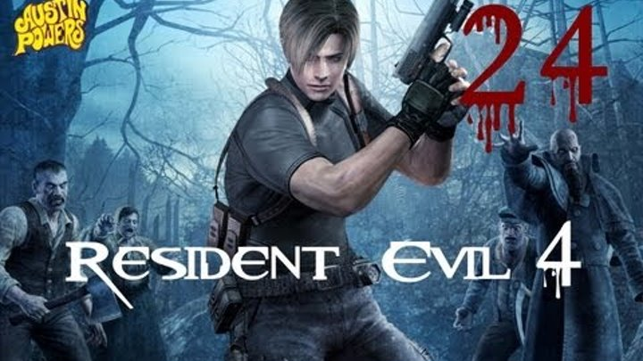 Resident Evil 4-серия 24 [Финал.]