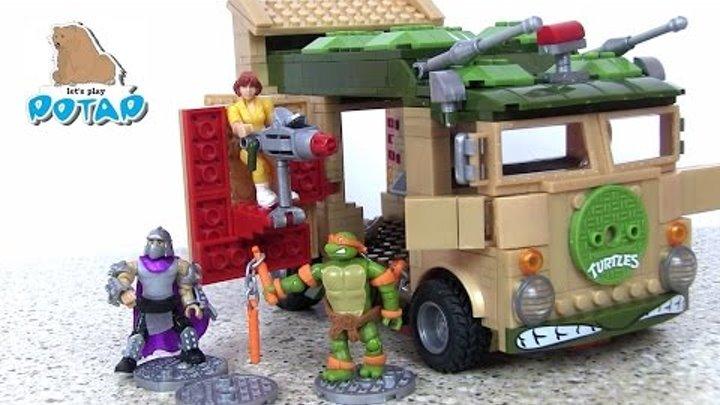 Черепашки Ниндзя Мультик! Новинка Classic Party Wagon Машина Черепашек Ниндзя! Игры для Мальчиков