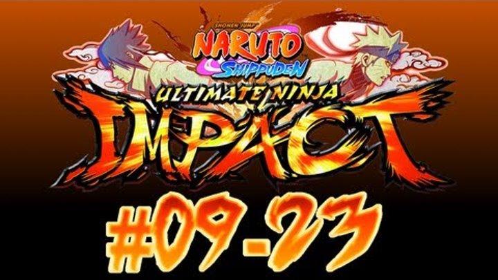 Naruto Shippuden: Ultimate Ninja Impact - PSP - #09-23. Five Kage Summit - The One Who Severs