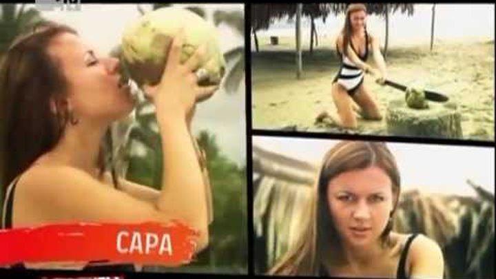 Сара Окс и ее кокосы. Каникулы в Мексике