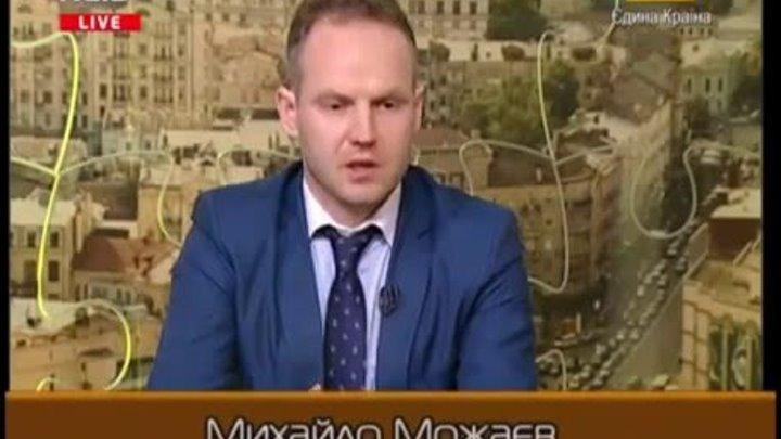 Опека и Попечительство в Украине // Ответы на вопросы