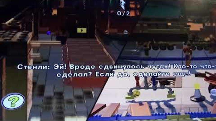 1 серия прохождения лего муви видео гейм