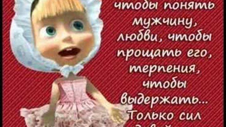 Маша и Медведь - 43 44 серия - Героями не рождаются