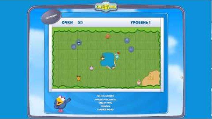 Калейдоскоп игр со Смешариками часть 4 активно развивающие игры