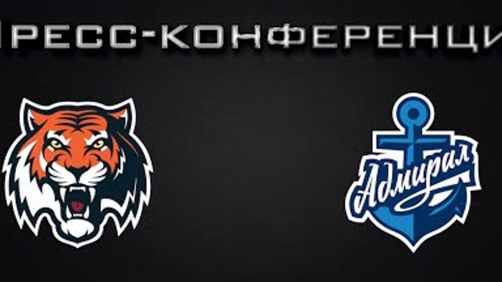 31.08 / Amur - Admiral / Press Conference