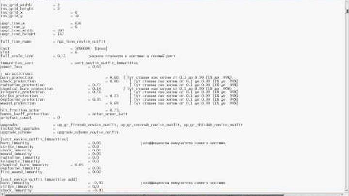 Stalker зов припяти как изменять параметры брони или читерство в Сталкере