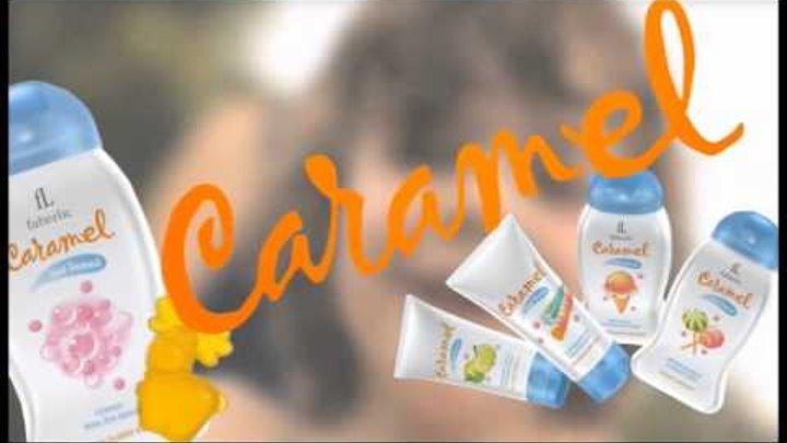Детская серия Caramel faberlic