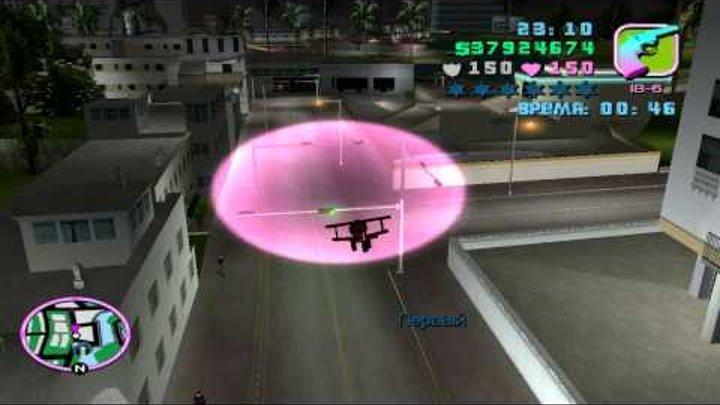 GTA Vice City Прохождение миссия 62 ( Гонки на PCи барон )