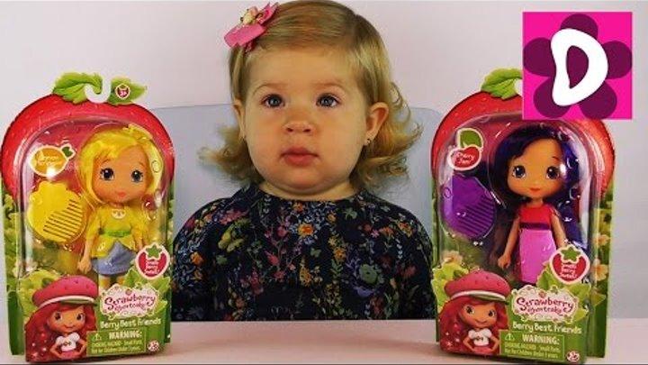 ✿ Кукла Шарлотта Земляничка Лимонка и Вишенка Распаковка Baby Doll and surprises unboxing
