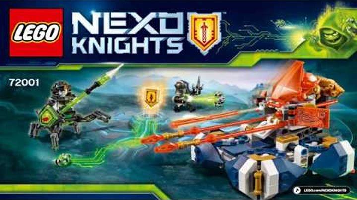 LEGO Nexo Knights 2018 LANCE'S HOVER JOUSTER 72001 Лего Нексо Рыцари Летающая турнирная машина Ланса