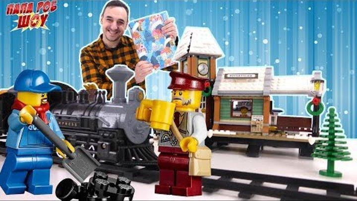 Монстр ТОПТУН помогает ПАПЕ РОБУ и друзьям собирать #LEGO CREATOR EXPERT 10259! Часть 3.