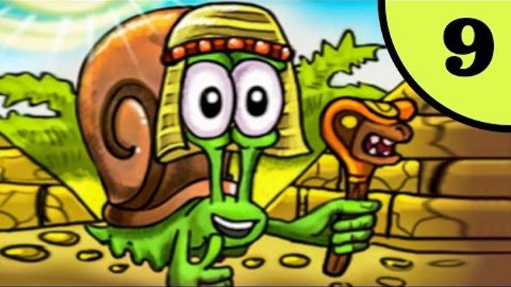 Несносный УЛИТКА БОБ. Египетская история. Часть 3. Мультфильм ИГРА для детей на Игрули TV.