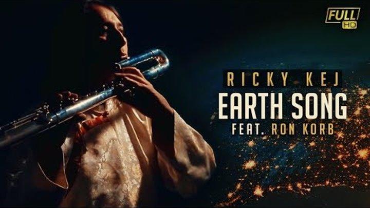 Ricky Kej- Shanti Samsara- Feat RON KORB