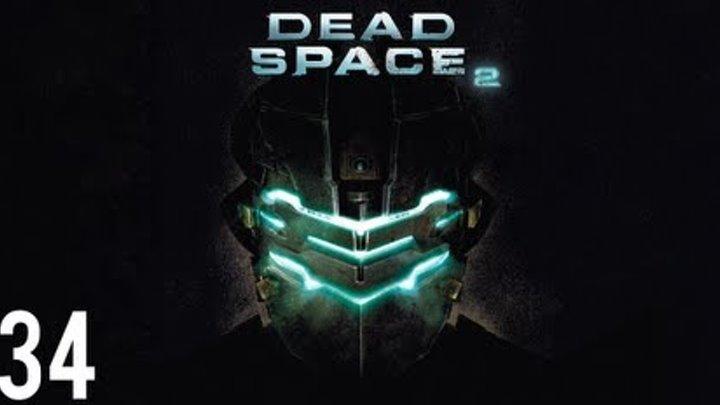 Прохождение Dead Space 2 (живой коммент от alexander.plav) Ч. 34
