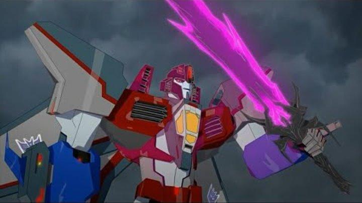 Трансформеры:Роботы под прикрытием 2 сезон 17 серия Появление Старскрима