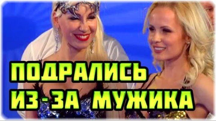 Дом-2 Свежие Новости ♡ на 8 мая 2016 Раньше эфира на 6 дней (8.05.2016)