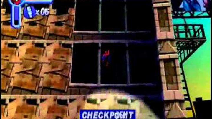 Человек паук обзор (часть 1).wmv
