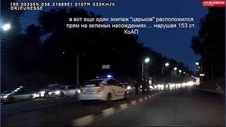 Полиция или полЮция сбор беспредельщиков / Мысли вслух