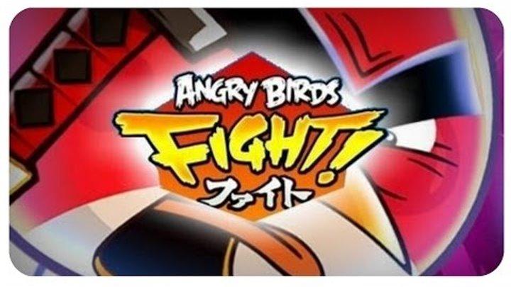 Angry birds video game а также игра энгри бердс мультики для девочек онлайн.