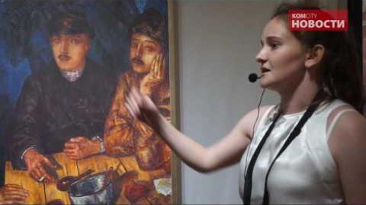 Komcity Новости — «Место встречи с искусством», 29 июня 2016