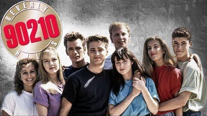 СЕРИАЛ БЕВЕРЛИ-ХИЛЛЗ, 90210.ЧТО СТАЛО и КАК ИЗМЕНИЛИСЬ актеры сериала. ТОГДА И СЕЙЧАС