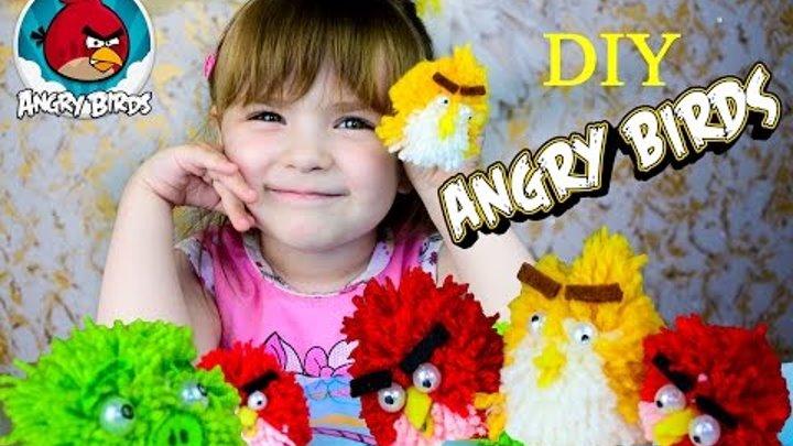 Энгри Бердс как сделать Angry Birds DIY