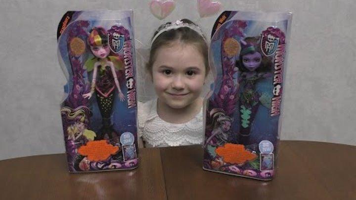 Куклы Монстер Хай Monster High Кошмарный Риф Клодин Вульф и Дракулаура