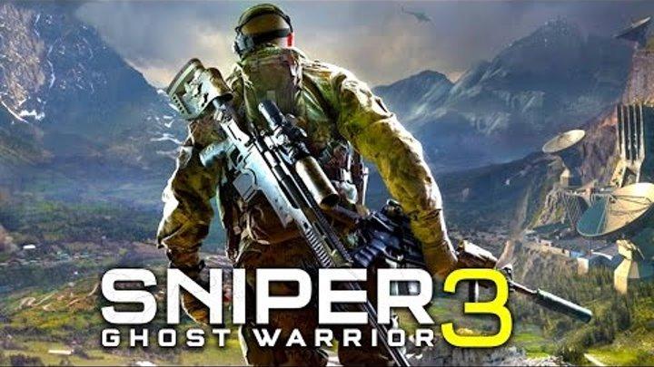 Sniper ghost warrior 3 В ИЗОЛЯЦИИ прохождение на русском часть ;