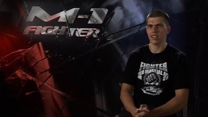 M-1 Fighter - 3 сезон (Серия 3) - БОЕЦ
